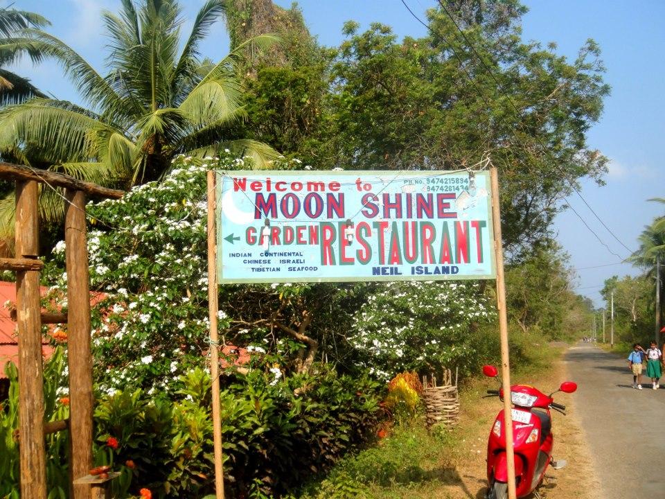 Moonshine Garden Restaurant