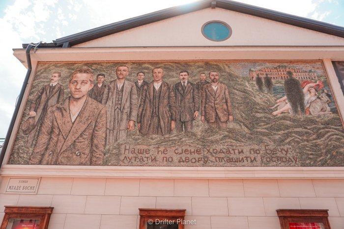 Artwork in Andrićgrad, Visegrad, Bosnia & Herzegovina